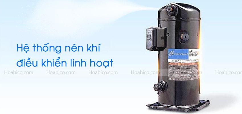 Hệ thống nén khí của máy bơm nhiệt bể bơi NERS-G30Y